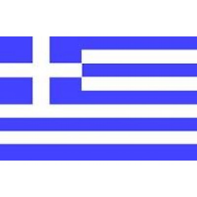 Envío Grecia