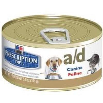 Hill´s PD Canine/Feline a/d (Lata) 156g